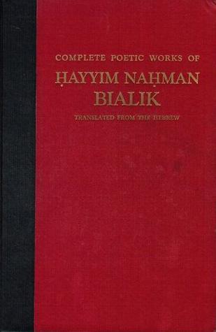 ICI-LIB_Complete_Poetic_Works_Hayyim_Nahman_Bialik-w